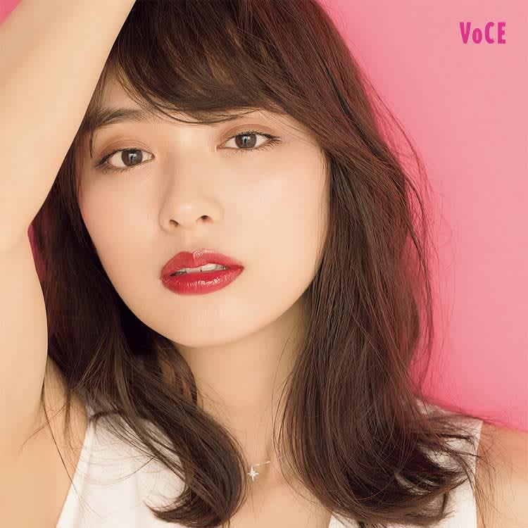 VOCE2018年7月号 内田理央