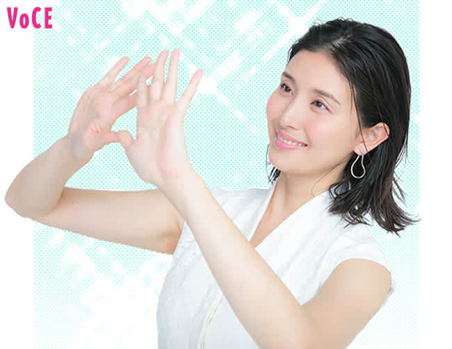 VOCE2019年7月号 橋本マナミ