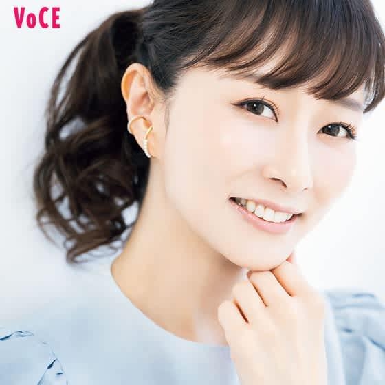 VOCE2020年8月号 石井美保