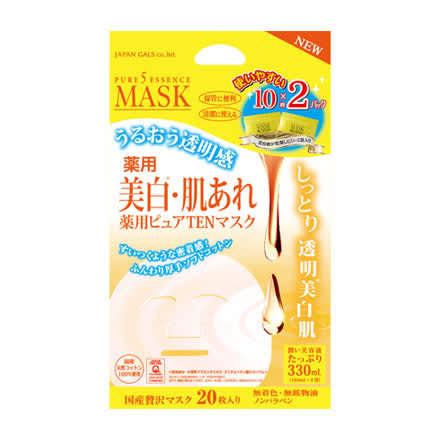 ジャパンギャルズ「美白・肌あれ 薬用ピュア TEN マスク」