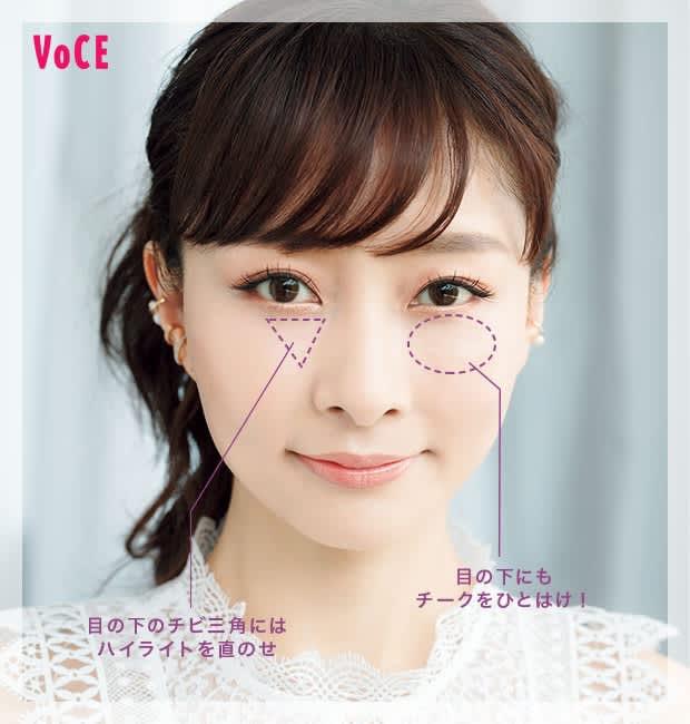 VOCE9月号 石井美保