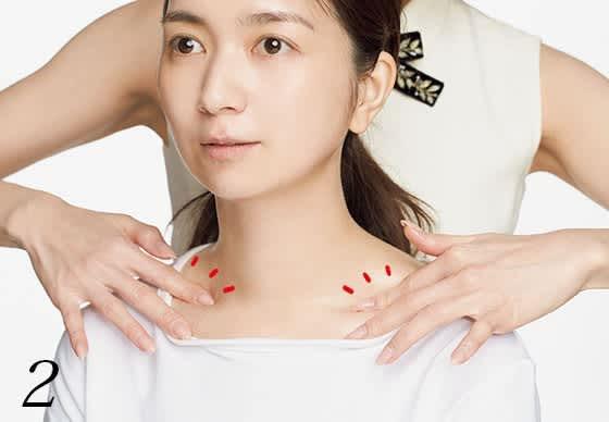 VOCE2020年4月号 石井美保、華枝