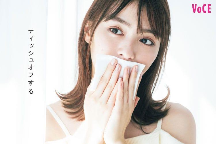 2019年VOCE5月号 内田理央