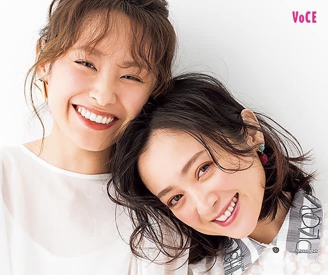 VOCE2018年4月号 安達祐実 高橋愛
