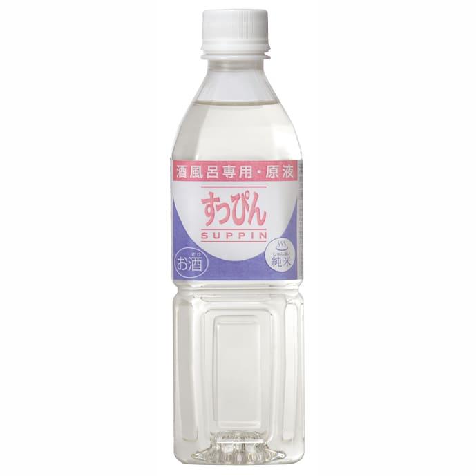 福光屋,酒風呂専用・原液 純米