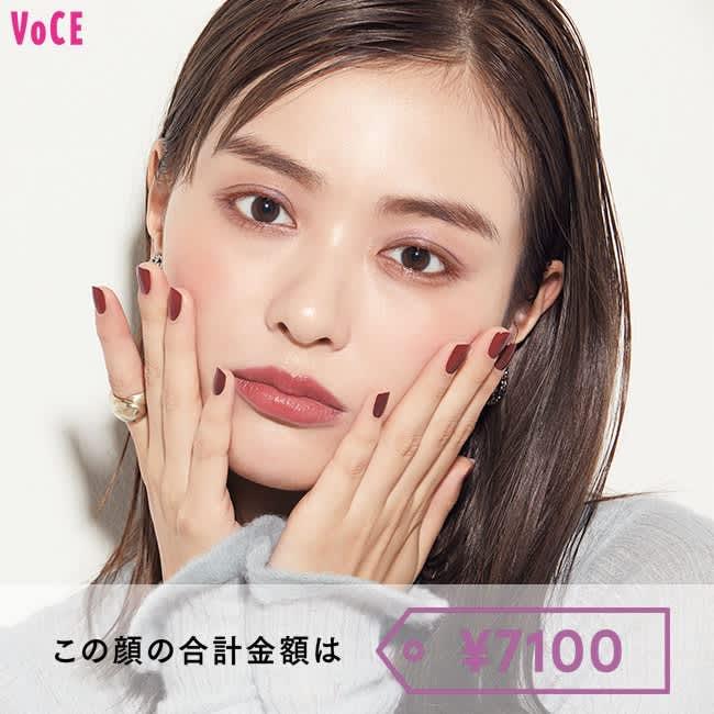 VOCE2019年11月号 内田理央
