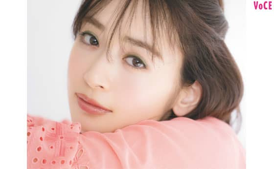 VOCE2019年4月号 泉里香