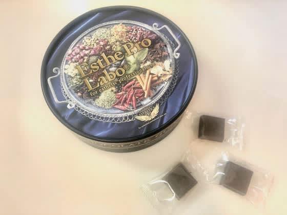 ギルトフリーチョコレート