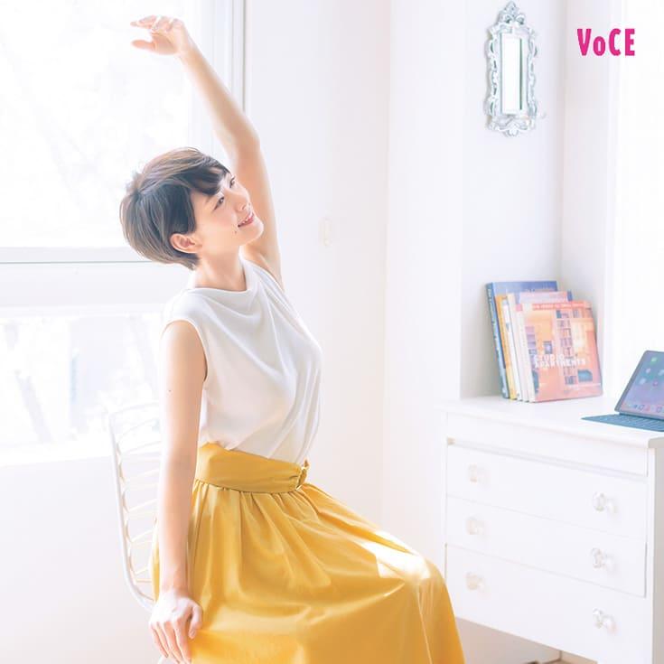 VOCE2018年7月号 里々佳