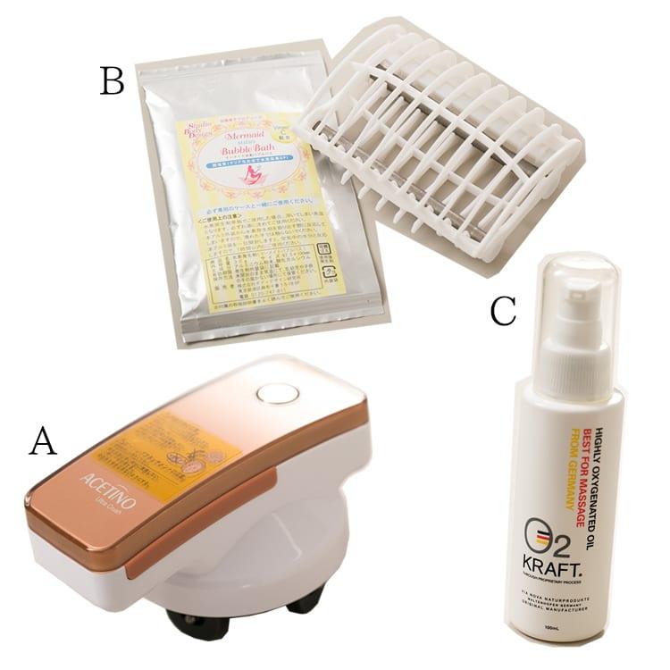 美顔器アセチノスリムタップ ウルトラクラッシュ,マーメイド水素バブルバス,O2クラフト マッサージオイル