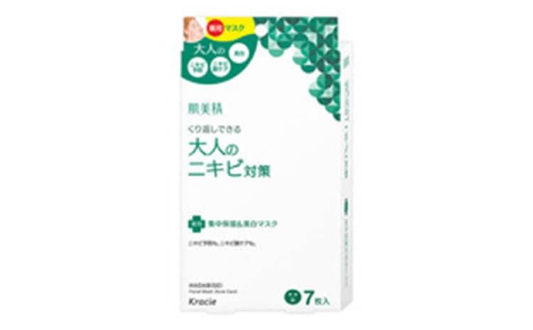 大人のニキビ対策 薬用集中保湿&美白マスク