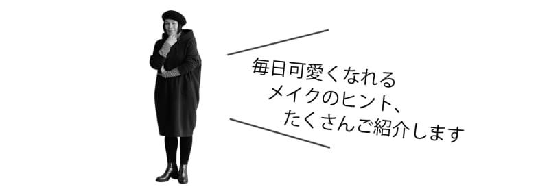 VOCE2018年10月号 千吉良恵子