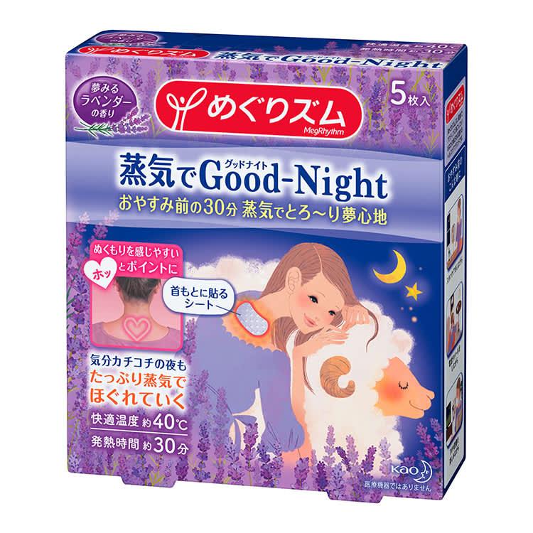 めぐりズム 蒸気でGood-Night 夢みるラベンダーの香り5枚入り