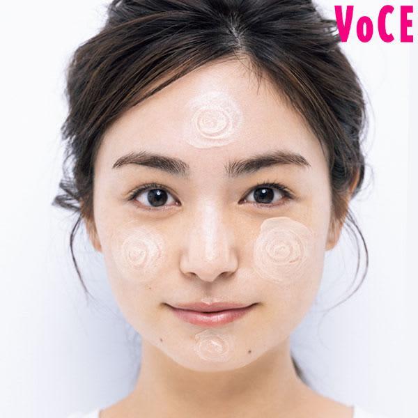 VOCE2020年11月号_松原菜摘
