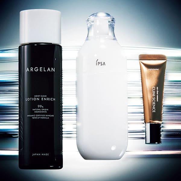 アルジェラン オーガニック認証 高保水化粧水/イプサ ME/アイクリアエッセンス