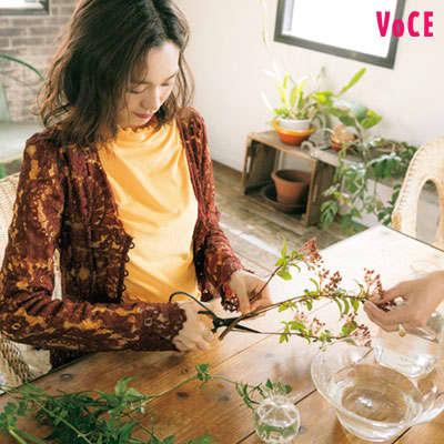 VOCE2020年11月号_桐谷美玲,ボリューム、高さも大事なポイント