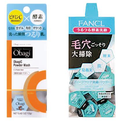 オバジC 酵素洗顔パウダー/