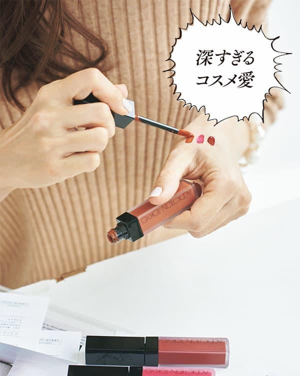 VOCE2021年1月号_神崎恵