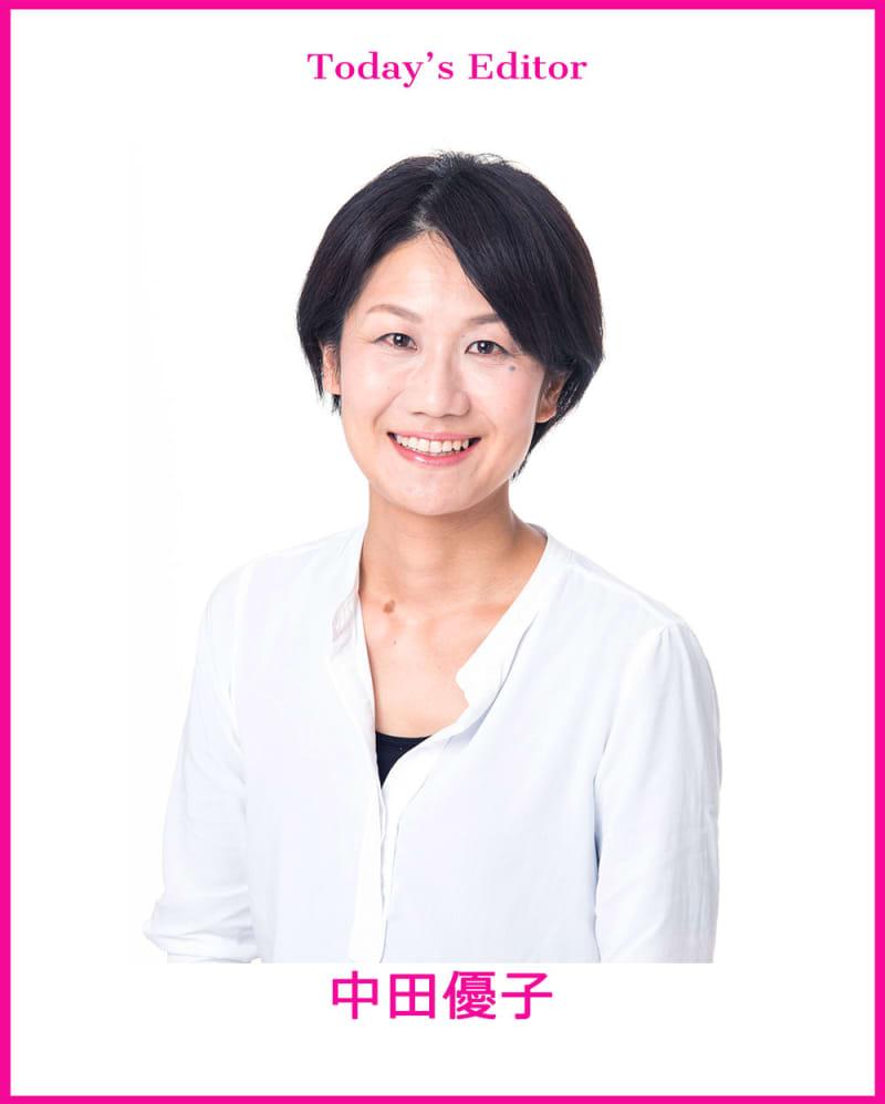 チルアミ中田さん