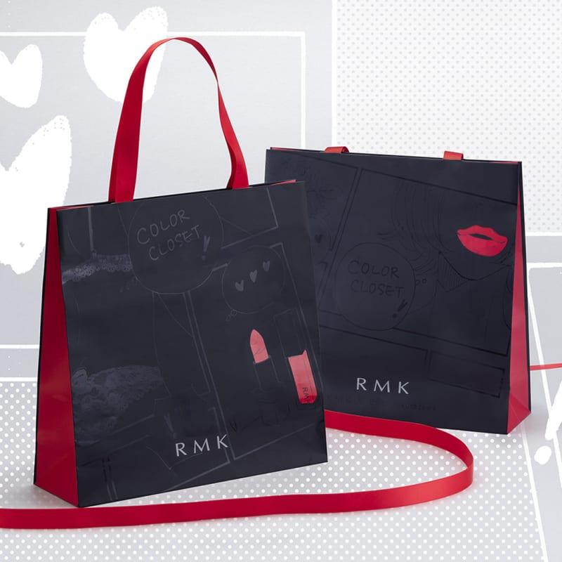 RMK/RMK Division