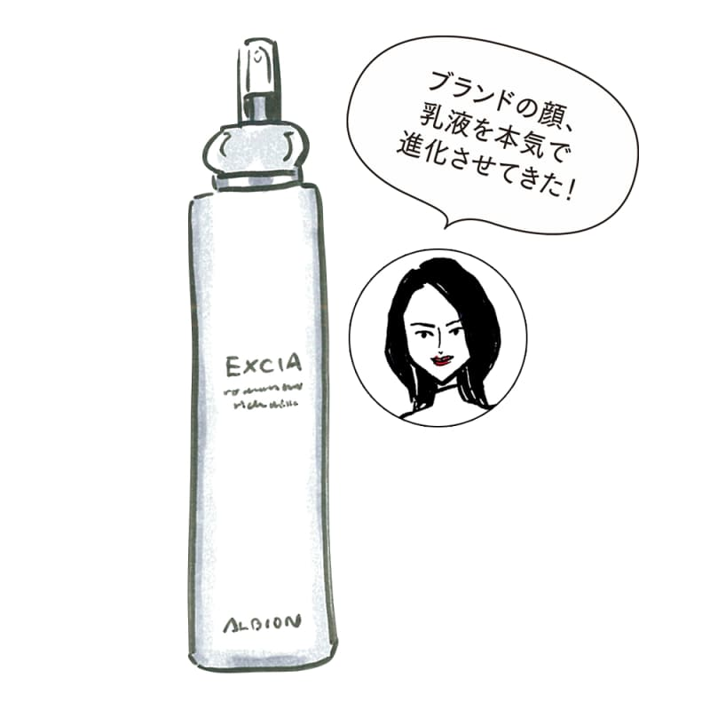 エクシア ラディアンスリニュー リッチミルク/ブランドの顔、乳液を本気で進化させてきた!