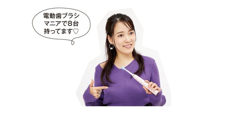 奈津子さん