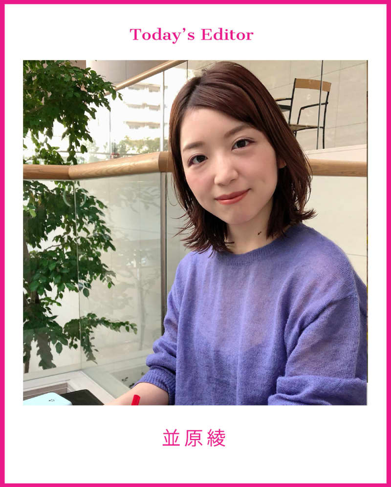 今回のエディターは、VOCE編集部員・並原綾