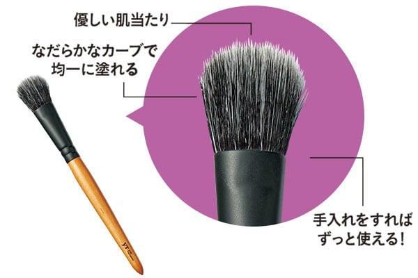 優しい肌当たり なだらかなカーブで均一に塗れる 手入れをすればずっと使える!