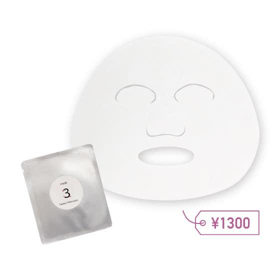 TAKAKO-スタイル-ハイコンセントレート-マスク