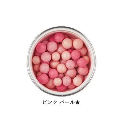 メテオリット-ビーユ_カラバリ