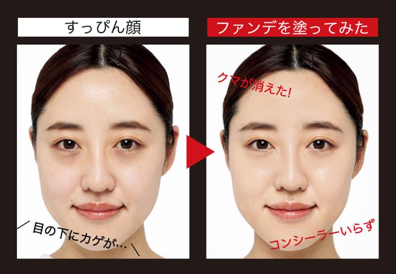 河津美咲(29歳)ドライ肌