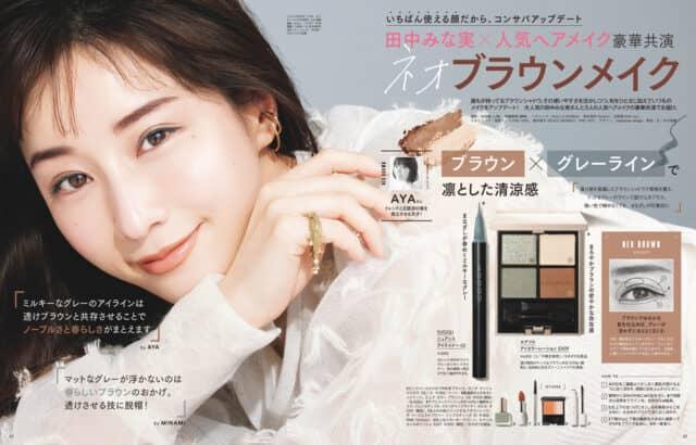 02.22magazine_image01