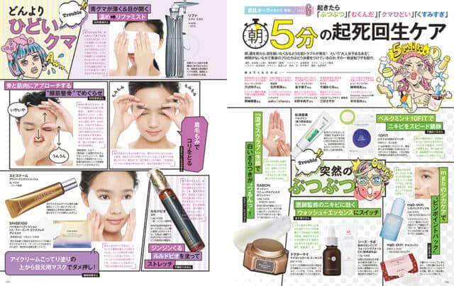 02.22magazine_image02