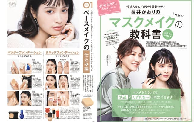02.22magazine_image03