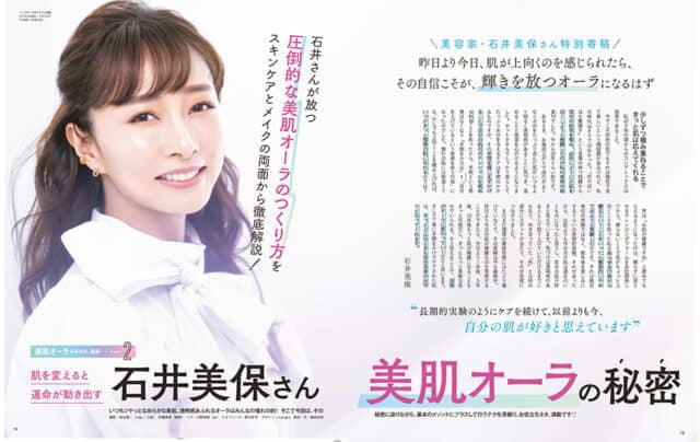 02.22magazine_image04