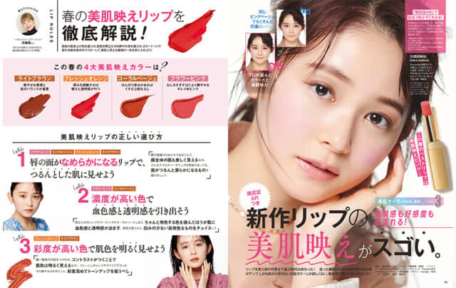 02.22magazine_image05