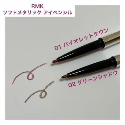 RMK ソフトメタリック アイペンシル