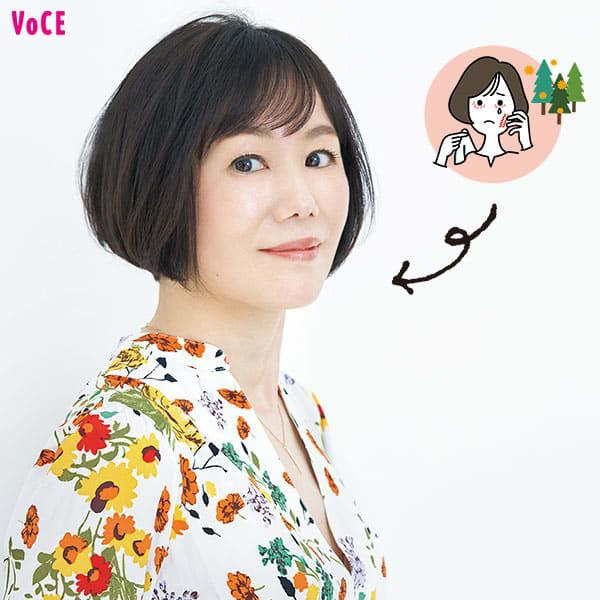 VOCE2021年5月号 入江信子