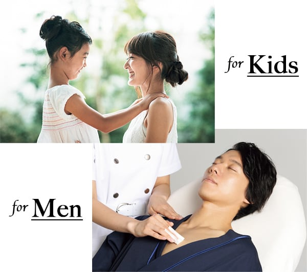 for kids,for men