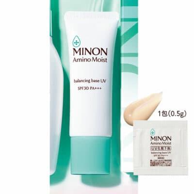 ミノン アミノモイスト バランシングベース UV