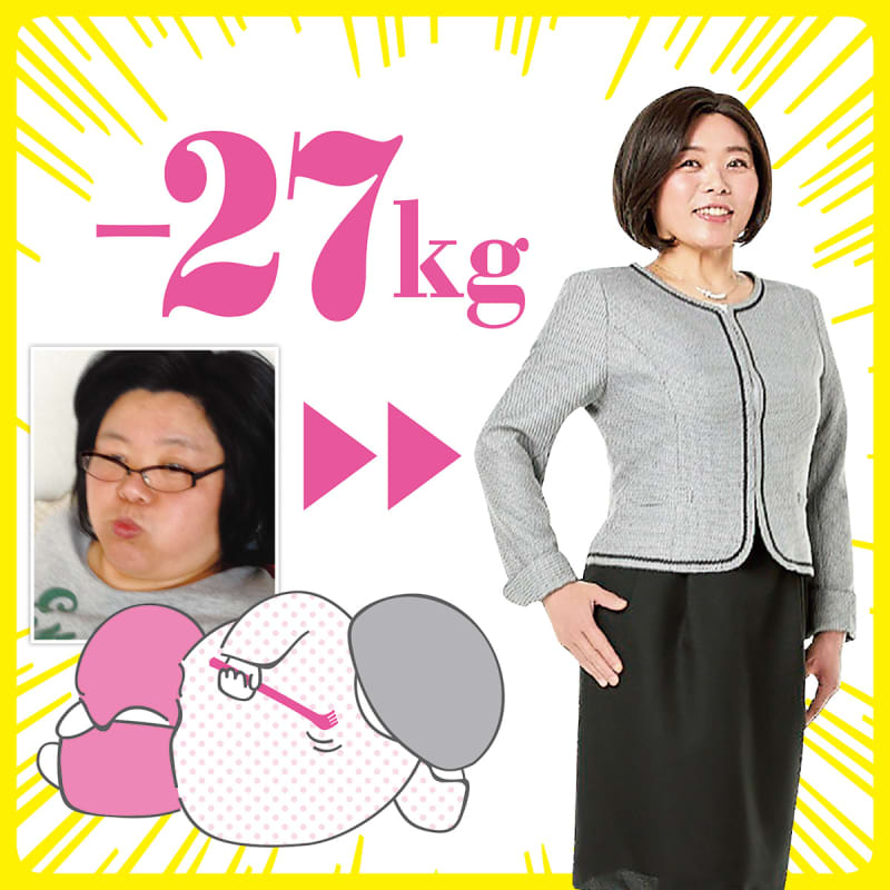 【デブ脳】に勝つ、たった3つのコツ!【痩せ脳】を味方にするダイエット