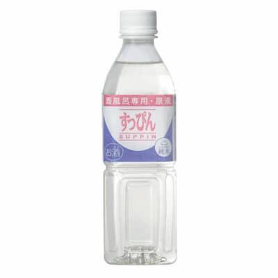 すっぴん 酒風呂専用・原液 純米