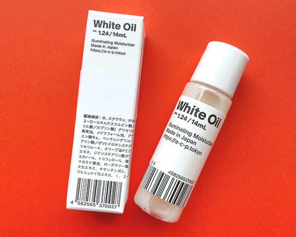 【アジャイル コスメティクス プロジェクト】白いオイルのサンプル(14ml)