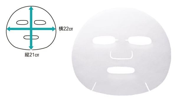 CICAデイリースージングマスク