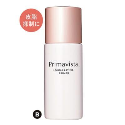 【B】プリマヴィスタ スキンプロテクトベース〈皮脂くずれ防止〉