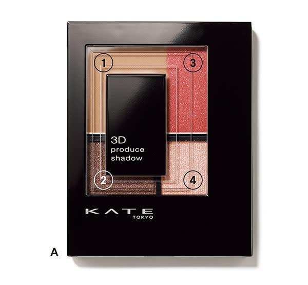 ケイト 3Dプロデュースシャドウ RD-1