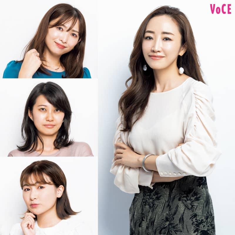 VOCE2021年11月号 神崎恵
