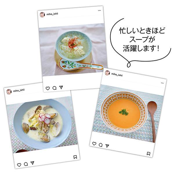 忙しいときほどスープが活躍します!/石井美保さんのインスタグラム