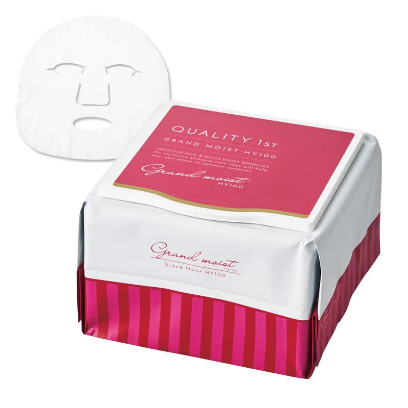 オールインワンシートマスク グランモイスト HY100