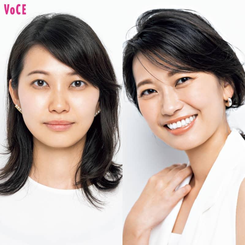 VOCE2021年11月号 竹内美沙